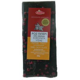 Kallisti dunkle Schokolade ohne Zuckerzusatz mit rotem Pfeffer, Chili Kardamom
