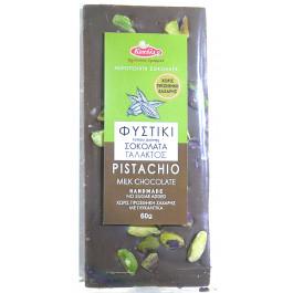 Kallisti Vollmilch Schokolade ohne Zuckerzusatz mit ganzen Pistazien